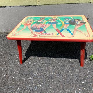 昭和レトロ、セーラームーン折りたたみテーブル