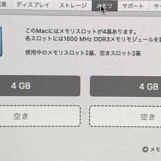 【シリアルNO_C02KF9J8DNCV】iMac (27-in...