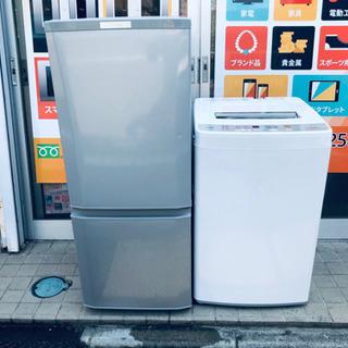 【埼玉県地域配送設置サービス】新生活家電2-7点セット