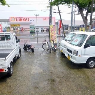 令和2年8月決算大売出し!(^^)! − 鳥取県