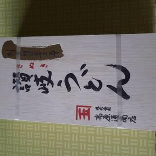 【値下げ】香川県讃岐うどん20束セット