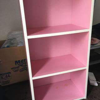 本棚(ピンク色)差し上げます。