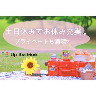 火災警報器の製品検査<土日休み*もくもく軽作業!>