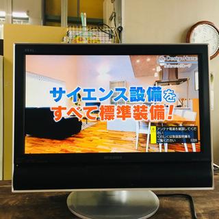 SE2270 中古 MITSUBISHI 2007年製液晶テレビ...