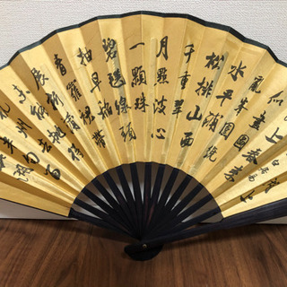 中国風扇子 折り畳み式 天然竹