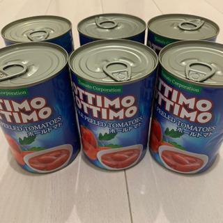 トマト缶 6個 - 豊島区