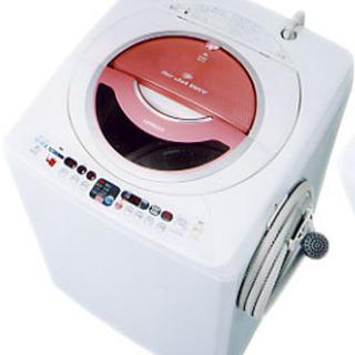 ■値引き可能■全自動洗濯機■日立■HITACHI■NW-7CX■...