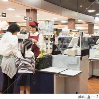 未経験者大歓迎🙆♀️地元に愛される明るいスーパーで一緒に働きま...