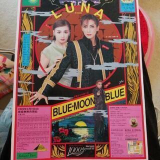 歌舞伎と宝塚歌劇のポスター