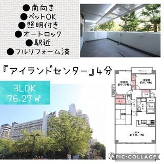 5万円代から住める六甲アイランド駅近物件での暮らしは格別です!