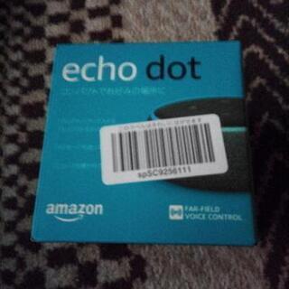 新品未開封 Amazon echo dot