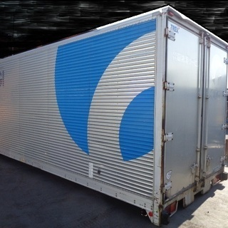 トラックコンテナ 箱 4t 6300x2440x2650 アルミ...