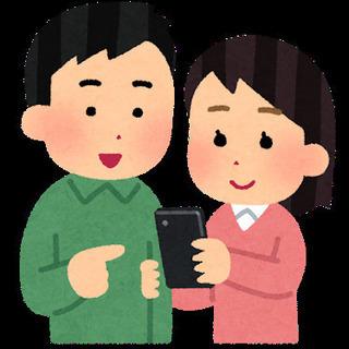 元店員が格安SIMや格安スマホについて相談にのります。