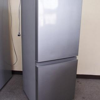 ■2019年製 ■AQUA  冷凍冷蔵庫 AQR-13H(S)形■