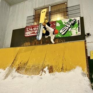 スノーヴァ新横浜スノーボード・スキースクール