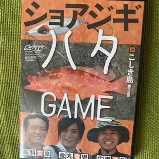 釣り DVD