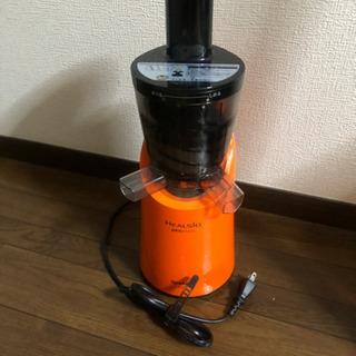 シャープ SHARP EJ-CP1-W [スロージューサー…