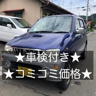 総額11.9万円★4WD★ターボ★平成15年式 ダイハツ テリオ...