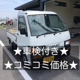 総額12.9万円★エアコン付軽トラ★4WD★平成8年式 ダイハツ...