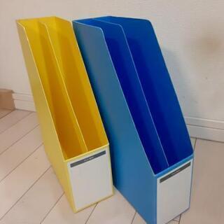 KOKUYO ファイルボックス