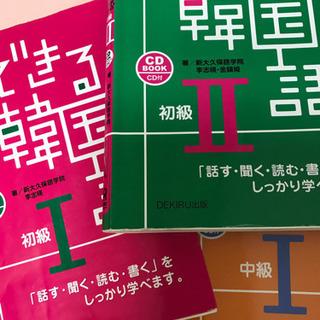 zoomで1000円単発OKマンツーマンオンライン韓国語!
