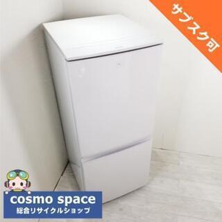 中古 高年式 137L プラズマクラスター 2ドア冷蔵庫 シャー...