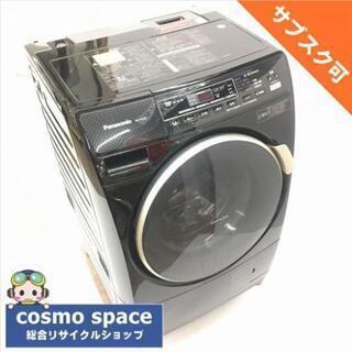 【サブスク利用者決定】中古 人気 洗濯6.0kg 乾燥3.0Kg...
