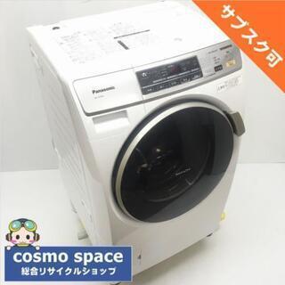 【購入者決定】中古 人気 プチドラム 洗濯7.0kg 乾燥3.5...