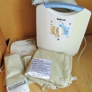 ☆ナショナル National FD-F06J5 ふとん乾燥機◆...