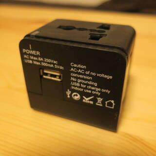 ワンコイン!USB充電機能付きコンセントマルチ変換アダプター