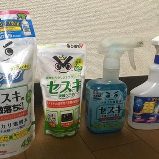 洗剤や台所用品セット