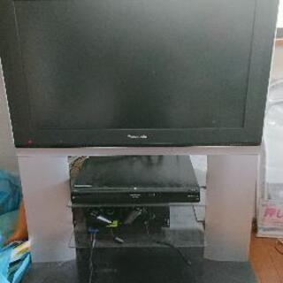 液晶テレビ&専用テレビ台