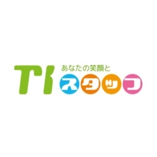 ★正社員登用実績あり★ 社内SEスタッフ