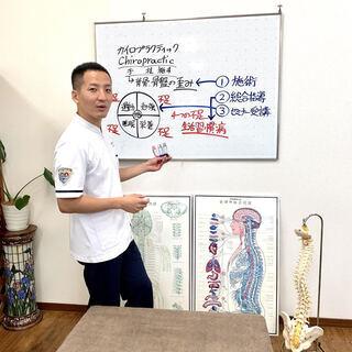 骨盤調整技術を勉強しようin松阪!(家庭内向け)