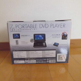 """7""""PORTABLE DVD PLAYER (PDVD-708-..."""