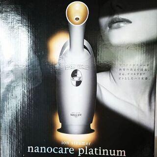 ナノケアプラチナ イオンスチーマーEH2471