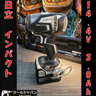 B8451 A 日立 電動インパクト 14.4V 5.0Ah 充...