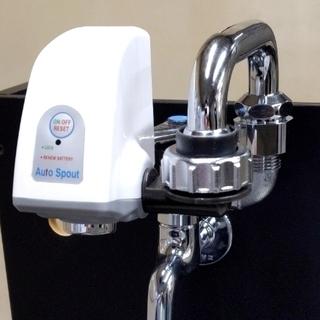 後付 激安 自動水栓オートスパウトが 横水栓にも取り付け可能にな...