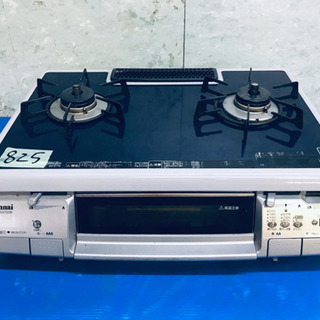 ①825番 リンナイ✨都市ガス用ガスコンロ✨RTS-S630VC...
