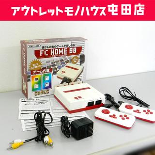 FC HOME 88  FC用ゲーム互換機  エフシーホーム88...