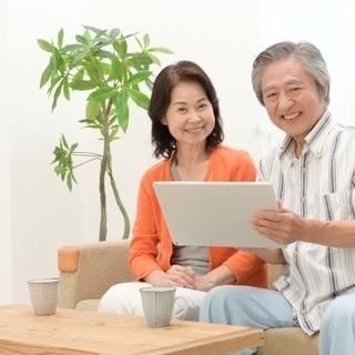 山口県 おうちで婚活 ZOOM オンライン開催 - 山口市