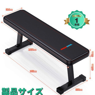 【新品未使用】ダンベル 腹部 筋トレ ウェイト多機能フラットベン...