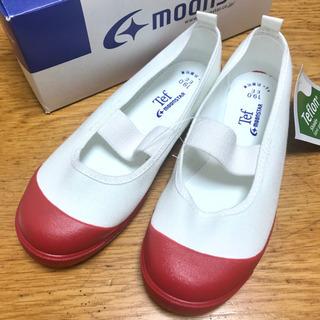 ✨新品/タグ付き✨ムーンスター19cm上履き 上靴 【レッド】