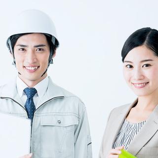【未経験大歓迎】コロナに負けるな!:建設業界・施工管理◎研修充実