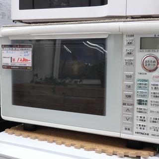 【配送設置無料エリア拡大】日立 オーブンレンジ パールホワイト ...