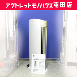 冷風機能付きタワーファン 2013年製 FCR-D401 ヤマゼ...