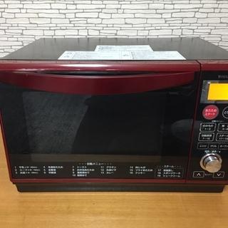 【YAMAZEN】オーブンレンジ 電子レンジ YRK-F250SV