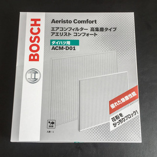 BOSCH(ボッシュ)ダイハツ車用エアコンフィルター アエリスト...