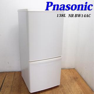 配達設置無料!良品 2018年製 Panasonic 138L ...