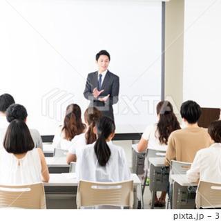 【高額報酬】 セミナー講座のエキストラ募集!